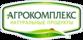 фирма «Агрокомплекс» им. Н.И. Ткачева