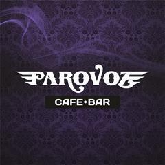 Parovoz Bar