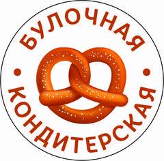 Булочная-Кондитерская