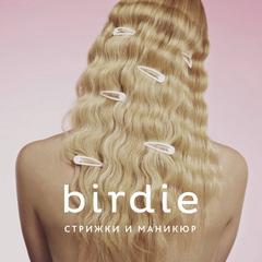 Birdie Moscow