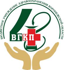 БУЗ ВО Воронежская городская клиническая поликлиника №4