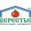 Тепличный комбинат Берестье