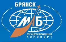 Международный аэропорт «Брянск»