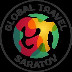 Global Travel, Саратов