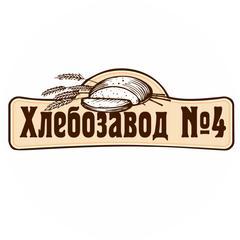 Хлебозавод № 4
