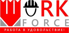 Ворк Форс