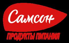 Самсон - продукты питания, ГК