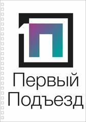 Бибиков А.Н