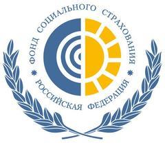 Государственное учреждение - Омское региональное отделение Фонда социального страхования Российской Федерации