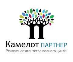 КАМЕЛОТ ПАРТНЕР