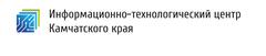 КГАУ Информационно-технологический центр Камчатского края
