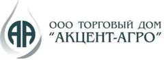 Торговый Дом Акцент-Агро