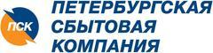 Петербургская сбытовая компания