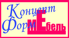 Концепт Мебель Форм