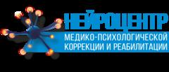 НЕЙРОЦЕНТР