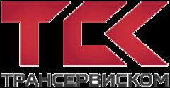 ТранСервисКом
