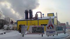 Автогенный завод