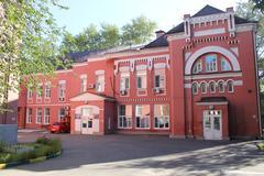 ГБУЗ города Москвы Городская поликлиника № 67 Департамента здравоохранения города Москвы