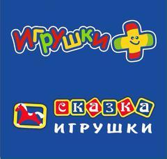 Сказка (Пронин Сергей Викторович)