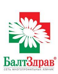 БалтЗдрав