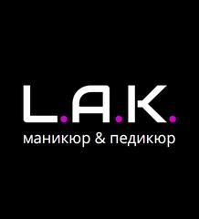 Студия L.A.K.
