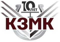 Калтанский ЗМК