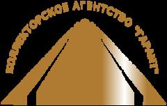 Коллекторское агентство Гарант
