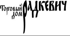 Радкевич плюс