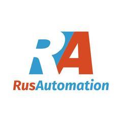 РусАвтоматизация
