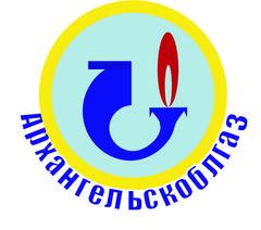 Архангельскоблгаз