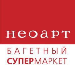 НеоАрт, Группа Компаний