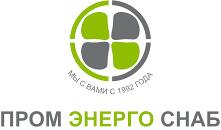 Компания ПромЭнергоСнаб