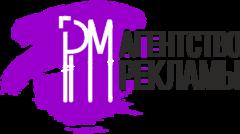 РМ-Сервис