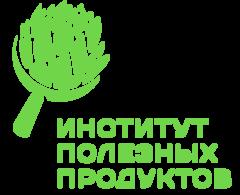 Институт полезных продуктов