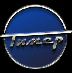Центр технологических разработок ТИМЕР