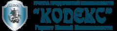 Охранная фирма Кодекс