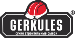Геркулес-Сибирь