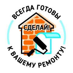 Дегтярёв В.А.