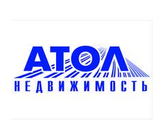 Агентство недвижимости АТОЛ