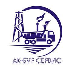 Ак-Бур Сервис