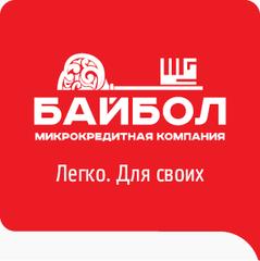 Микрокредитная Компания Байбол
