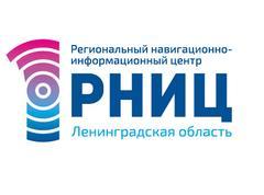 РНИЦ по Ленинградской области