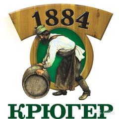 Крюгер Ростов