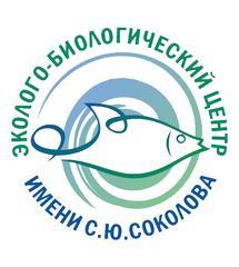 МБУ ДО Эколого-биологический центр имени С.Ю. Соколова г. Сочи