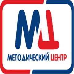 Методический центр