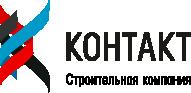 СК Контакт
