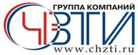 Челябинский завод теплоизоляционных изделий