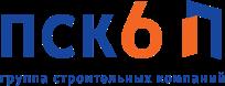 ГК ПСК-6