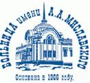 МБУ ЦГБ №2 им. А.А.Миславского