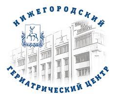 ГБУЗ НО Городская клиническая больница № 3 (НГЦ)
